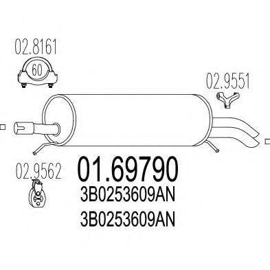Глушитель MTS 0169790  - купить со скидкой