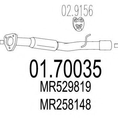 Купить Труба выхлопная MTS 0170035