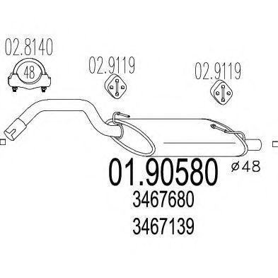 Купить Глушитель выхлопной системы MTS 0190580