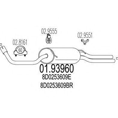 Глушитель выхлопной системы MTS 0193960