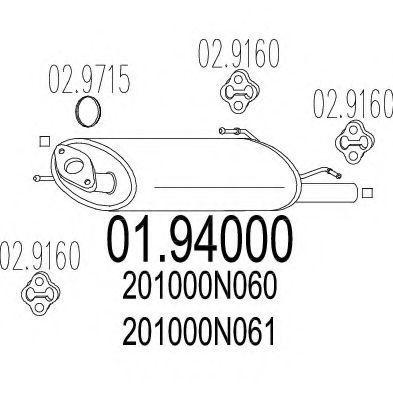 Купить Глушитель MTS 0194000