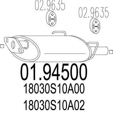 Купить Труба выхлопная MTS 0194500