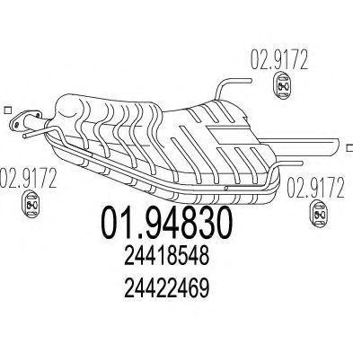 Глушитель MTS 0194830  - купить со скидкой