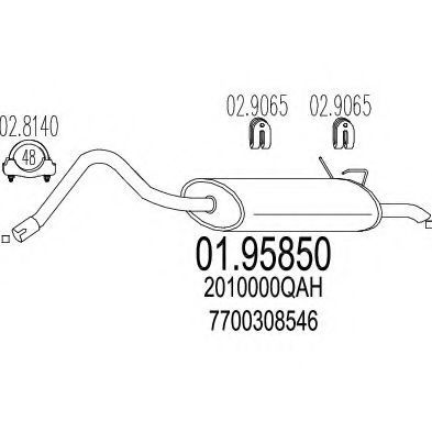 Купить Глушитель выхлопной системы MTS 0195850