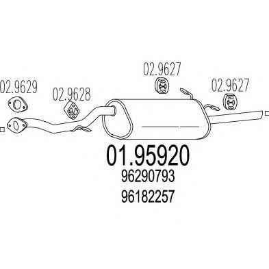 Купить Глушитель выхлопной системы MTS 0195920