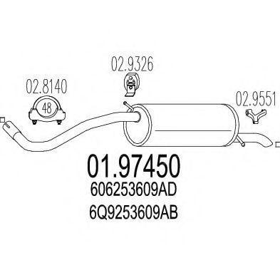 Глушитель MTS 0197450  - купить со скидкой