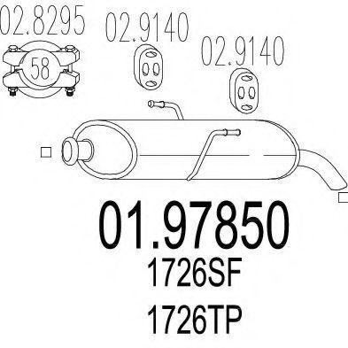 Глушитель MTS 0197850  - купить со скидкой