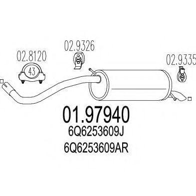 Глушитель MTS 0197940  - купить со скидкой