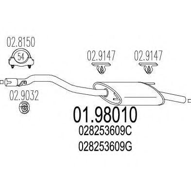 Глушитель MTS 0198010  - купить со скидкой
