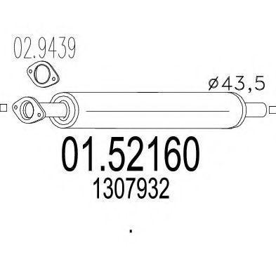 Купить Глушитель выхлопной системы MTS 0152160