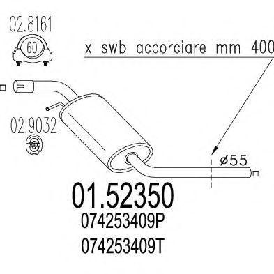 Купить Резонатор MTS 0152350