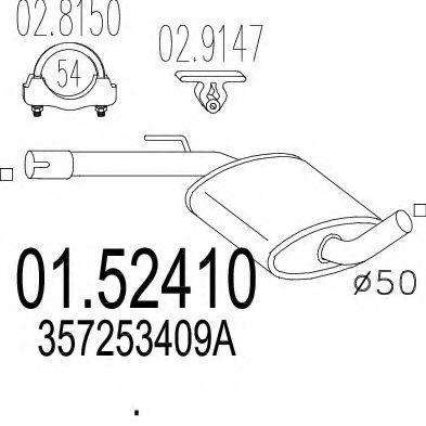 Купить Резонатор MTS 0152410