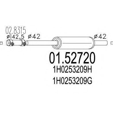 Купить Резонатор MTS 0152720