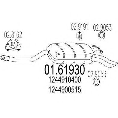 Глушитель MTS 0161930