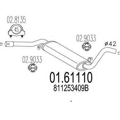 Глушитель выхлопной системы MTS 0161110