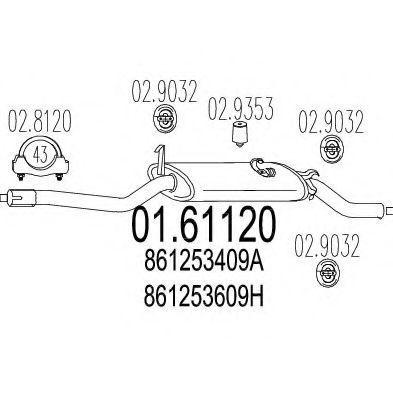 Глушитель выхлопных газов конечный CRC 0161120