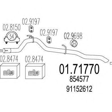 Купить Труба выхлопная MTS 0171770