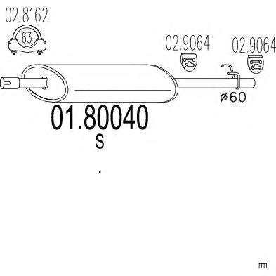 Купить Глушитель выхлопной системы MTS 0180040