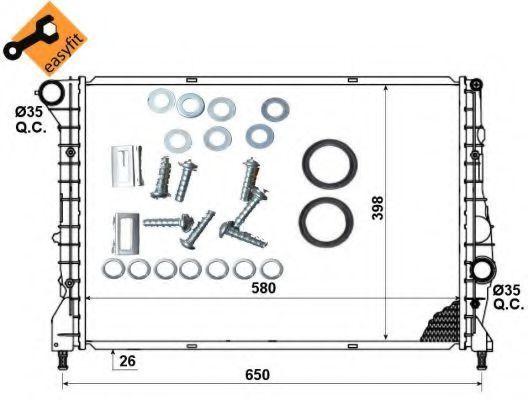 Радиатор охлаждения NRF 53238