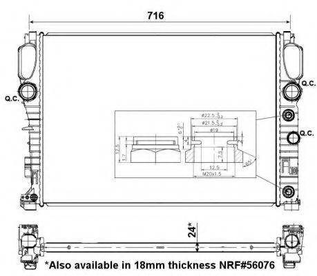 Радиатор охлаждения NRF 53423