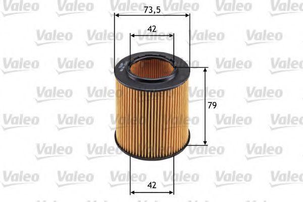 Фильтр масляный VALEO 586566