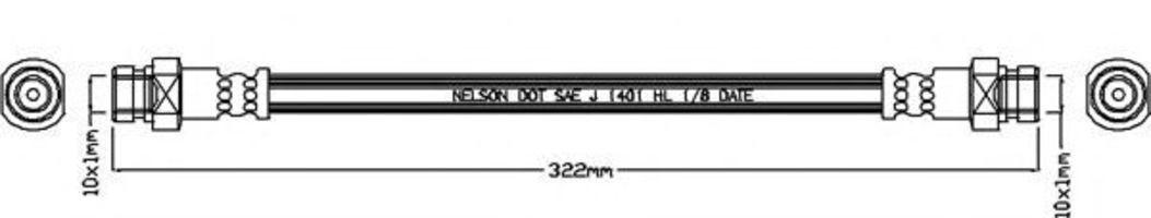 Тормозной шланг REMKAFLEX 7268