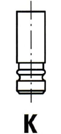 Впускной клапан Ipsa VL039800