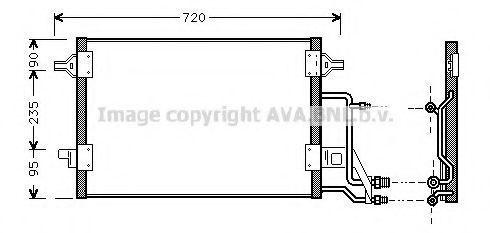 Радиатор кондиционера AVA AI5140