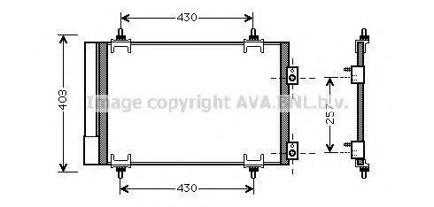Радиатор кондиционера AVA CN5231
