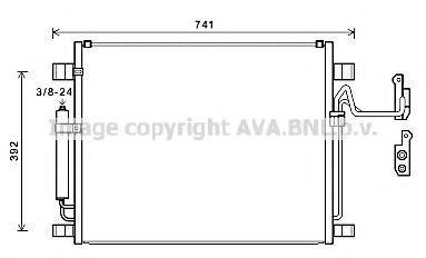 Конденсатор, кондиционер AVA DN5398D