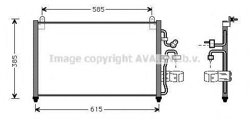 Радиатор кондиционера AVA DW5013