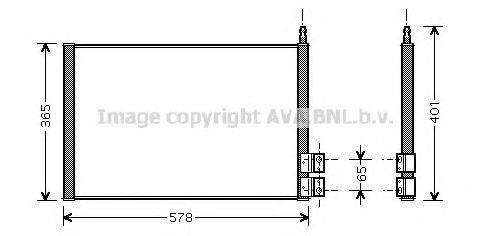 Радиатор кондиционера AVA FD5328