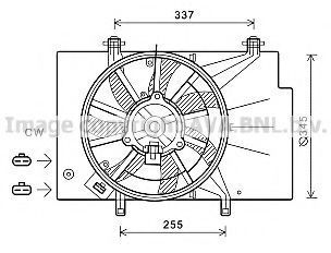 Вентилятор AVA FD7559
