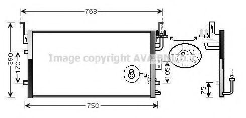 Радиатор кондиционера AVA HY5135
