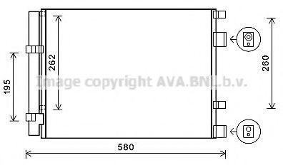 Конденсатор, кондиционер AVA HY5396D