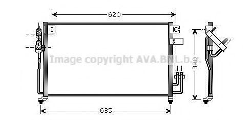 Конденсатор, кондиционер AVA KA5061D