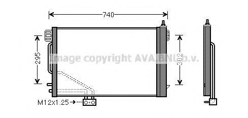Радиатор кондиционера AVA MS5200