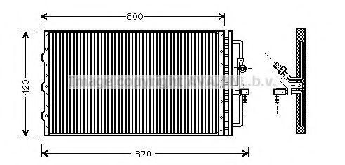 Конденсатор, кондиционер AVA OL5267