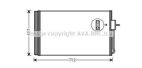 Конденсатор, кондиционер AVA OL5611D