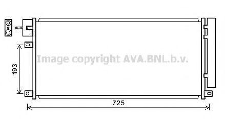 Конденсатор, кондиционер AVA OL5634D