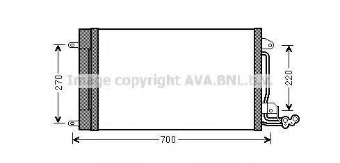 Радиатор кондиционера AVA ST5038