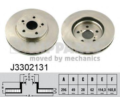 Диск тормозной NIPPARTS J3302131