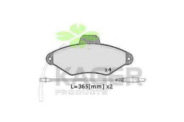 Колодки тормозные KAGER 35-0042