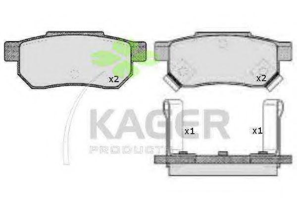 Колодки тормозные KAGER 35-0299
