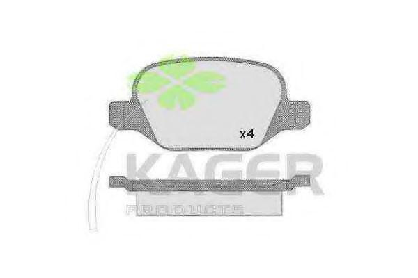 Колодки тормозные KAGER 350490