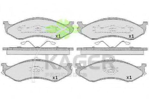Колодки тормозные KAGER 350515