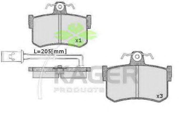 Колодки тормозные KAGER 350668