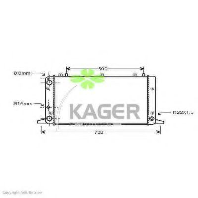 Радиатор охлаждения KAGER 310009