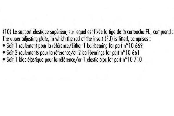 Амортизатор RECORD FRANCE 10661