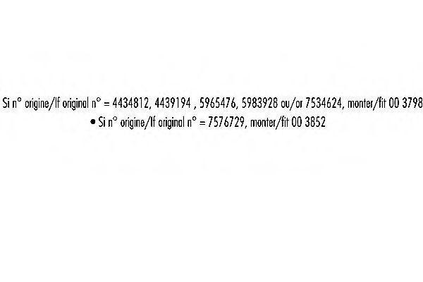 Амортизатор подвески RECORD FRANCE 003798
